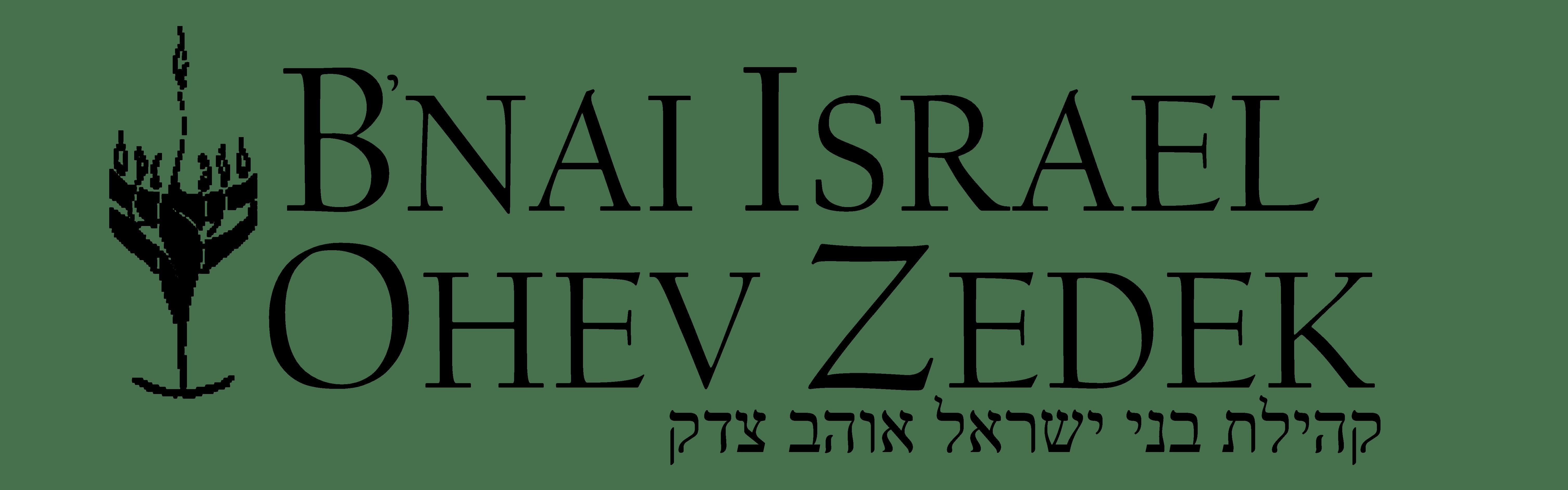 Bnai Israel Ohev Zedek