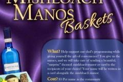 Mishloach Manos Baskets