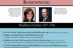 1_rosensweig-save-the-date