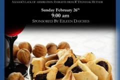 Amaleks Lack of Admiration - insights from Rabbi Hutner