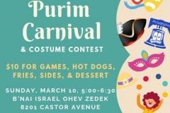 Purim-carnival