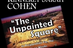 Rabbanit Kinneret Sarah Cohen - The Unpainted Square
