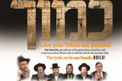 Tisha-Bav-event