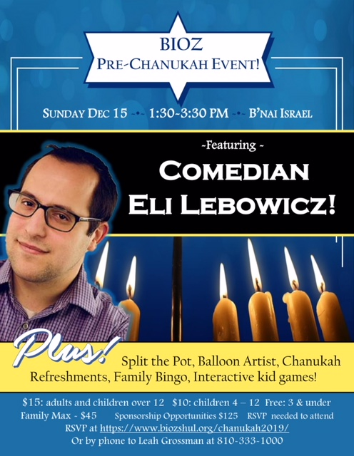 Pre-Chanukah Event reservation page