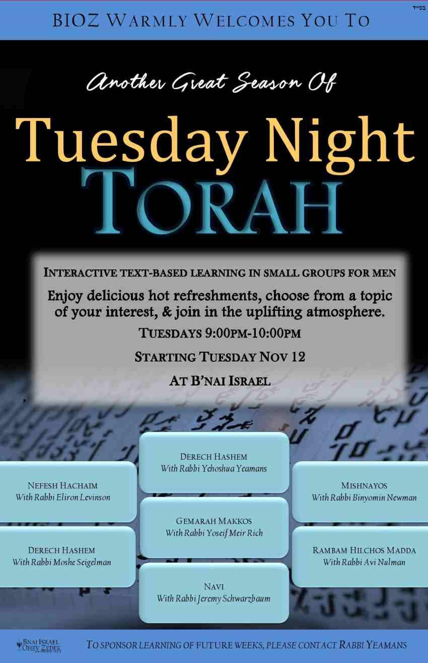 Tuesday Night Torah