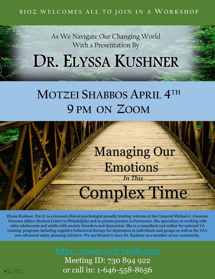 Managing Our Emotions In This Complex Time